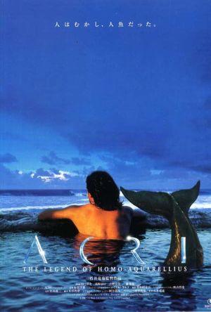 The Legend of Homo-Aquarellius film poster
