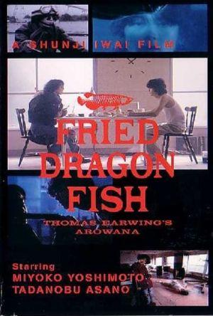 Fried Dragon Fish film poster