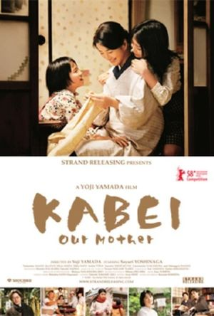 Kabei: Our Mother film poster