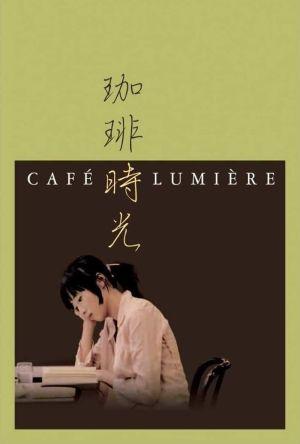 Café Lumière film poster