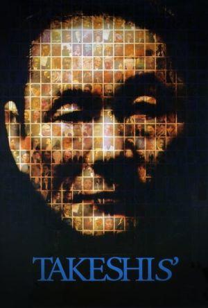Takeshis' film poster