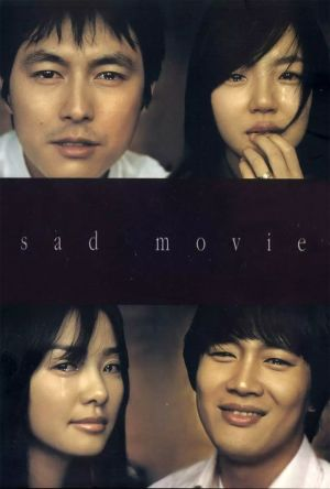 Sad Movie film poster