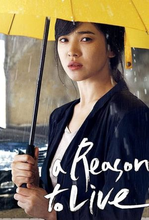 A Reason to Live film poster