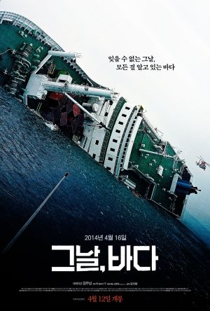 Intention film poster