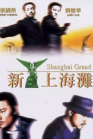 Shanghai Grand film poster
