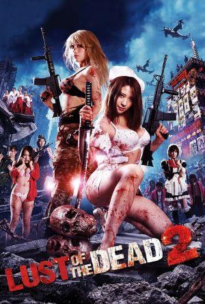 Rape Zombie: Lust of the Dead 2 film poster