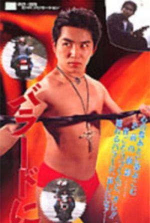 Ballads film poster