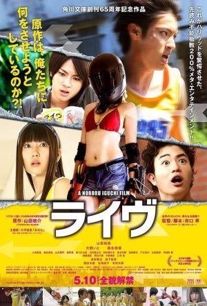 Live film poster