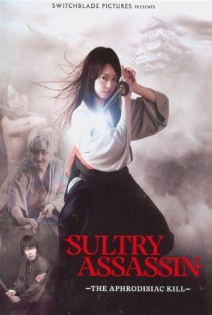 Sultry Assassin: The Aphrodisiac Kill film poster