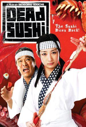 Dead Sushi film poster