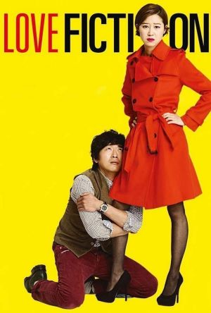 Love Fiction film poster