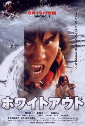 Whiteout film poster