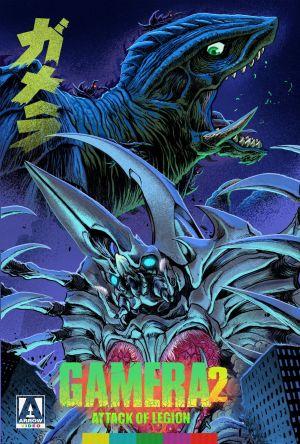 Gamera 2: Attack of the Legion film poster