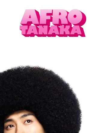 Afro Tanaka film poster