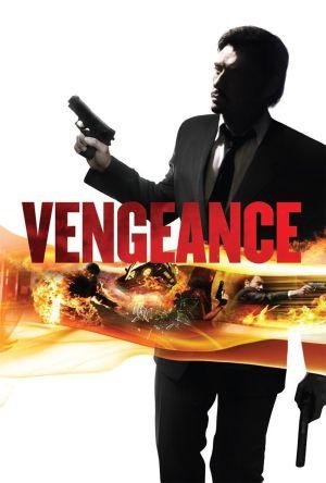 Vengeance film poster