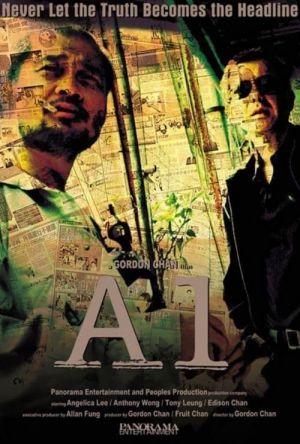 A-1 Headline film poster