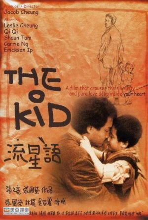 The Kid film poster