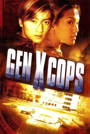 Gen-X Cops film poster