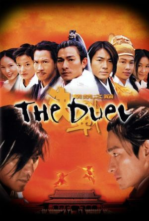The Duel film poster