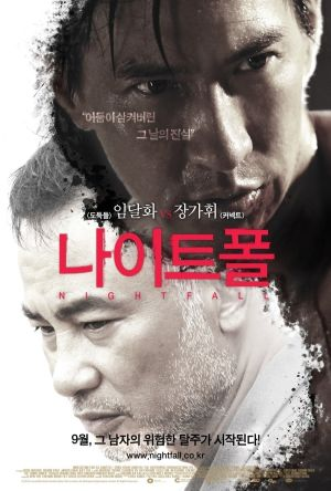 Nightfall film poster