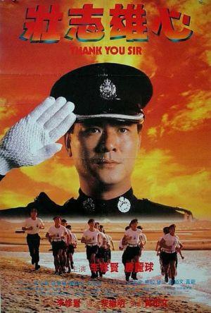 Thank You Sir film poster