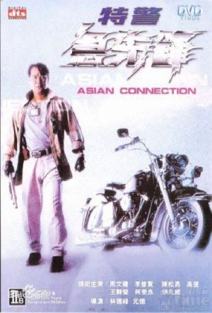 Asian Connection film poster