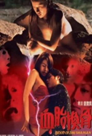 Blood Of The Shaman film poster