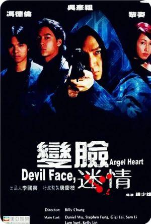 Devil Face, Angel Heart film poster
