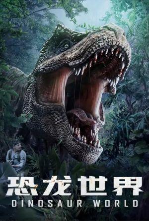 Dinosaur World film poster