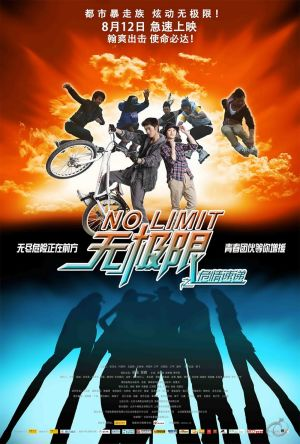 No Limit film poster