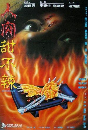Malevolent Mate film poster