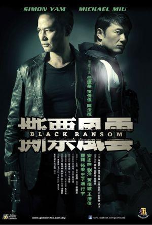 Black Ransom film poster
