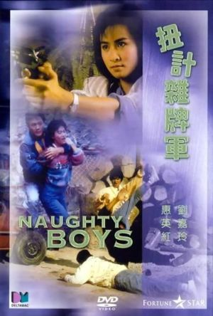 Naughty Boys film poster