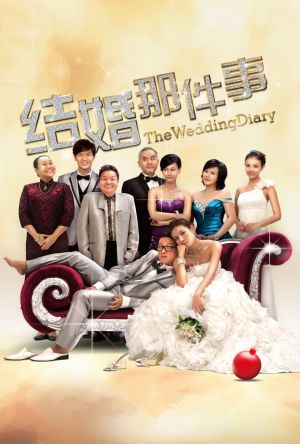 The Wedding Diary film poster