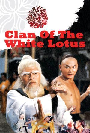 Clan of the White Lotus film poster