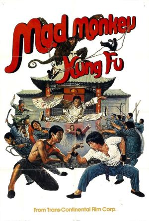 Mad Monkey Kung Fu film poster