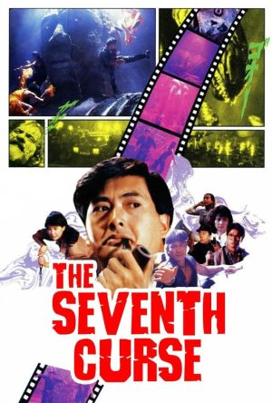 The Seventh Curse film poster