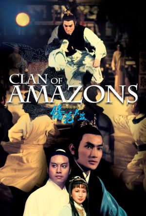 Clan of Amazons film poster
