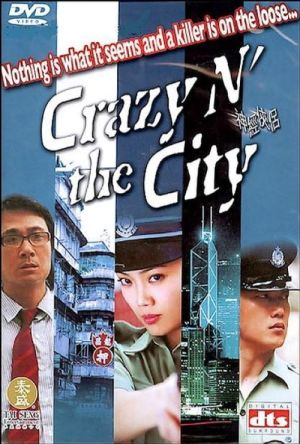 Crazy n' the City film poster
