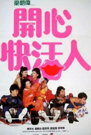 Happy Go Lucky film poster