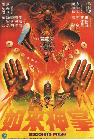 Buddha's Palm film poster