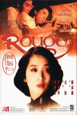Rouge film poster