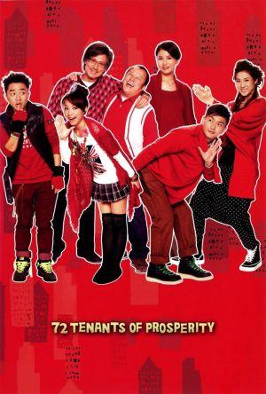 72 Tenants of Prosperity film poster