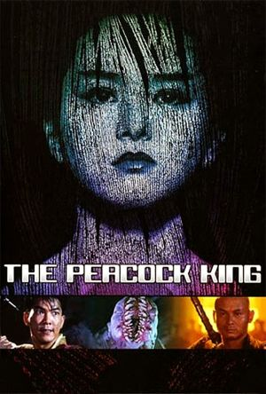 The Peacock King film poster