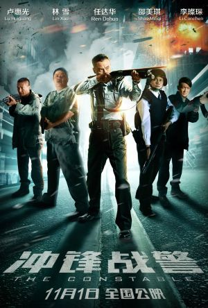 The Constable film poster