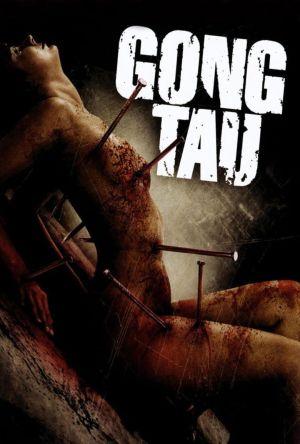 Gong Tau film poster