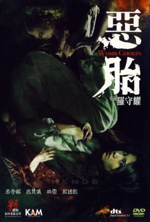 Womb Ghosts film poster