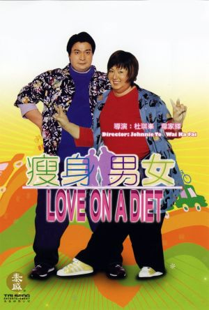 Love on a Diet film poster