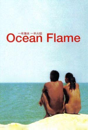 Ocean Flame film poster