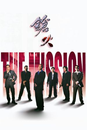 The Mission film poster